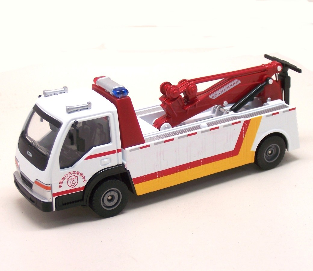 Rescue Truck 1:50 Heavy Die cast Model DC-620032